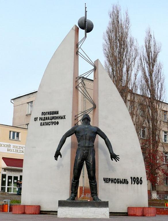 belgorod_pamjatnik_zhertvam_chernobylja