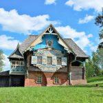 Витебск - Смоленск