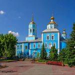 Святое Белогорье