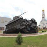 Знакомство с Белгородом